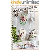 Shabby and Pretty たくさんの愛を注がれてきた古道具たちRetrospice photo Gallery 4