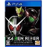 【PS4】KAMENRIDER memory of heroez Premium Sound Edition