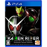 【PS4】KAMENRIDER memory of heroez…