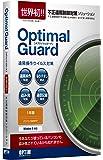 Optimal Guard 1年版(パソコン3台まで)
