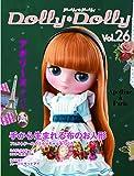 Dolly*Dolly Vol.26 手から生まれる布のお人形 (お人形Mook)