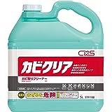 【大容量】 シーバイエス カビクリア 5L
