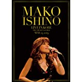 MAKO ISHINO LIVE IN KOBE THE CHICKEN GEORGE May 24,2019