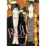 RULES 2nd(1) (Charaコミックス)