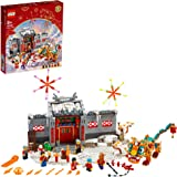 LEGO Story of Nian 80106 Building Kit; Collectible, Educational, Lunar New Year Gift Toy for Kids, New 2021 (1,067 Pieces)