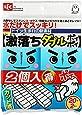 レック 激落ち ダブルポイポイ カット済み 40片 メラミンスポンジ (1カット:4.5×2×2.9cm) 水だけで汚れ落し S-701