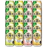 [Amazon限定ブランド] キリン 本搾りチューハイ 20本入り 飲み比べセット [ チューハイ 350ml×20本 ]