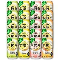 【Amazon.co.jp限定】 キリン 本搾りチューハイ 20本入り 飲み比べセット [ チューハイ 350ml×20…