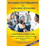 【「話せる」ためのトレーニング音声DL付】 日本人のための英会話 - English Conversation for Japanese Speakers [並行輸入品]