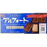 Bourbon Alfort Mini Chocolate Biscuit, Chocolate, 57 g