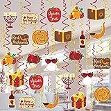 Tifeson Rosh Hashanah Decorations Hanging Swirls - 36 Pcs Jewish New Year Party Decorations Swirls - Shana Tova Jewish Holida