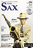 THE SAX vol.94(ザ・サックス)【演奏&カラオケCD付】