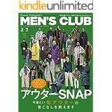 MEN'S CLUB (メンズクラブ) 2021年2・3月合併号 (2020-12-24) [雑誌]
