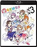 ひもてはうす Vol.3 (初回生産限定) [Blu-ray]