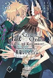 Fate/Grand Order -Epic of Remnant- 亜種特異点IV 禁忌降臨庭園 セイレム 異端なるセイレム (3) (REXコミックス)