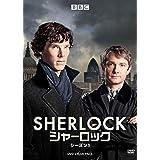 【Amazon.co.jp限定】SHERLOCK/シャーロック シーズン1 バリューパック [DVD]