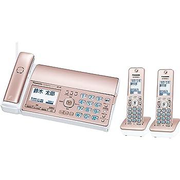 パナソニック デジタルコードレスFAX 子機2台付き 迷惑電話対策機能搭載 ピンクゴールド KX-PD515DW-N