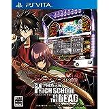 スロッターマニアV 学園黙示録 HIGH SCHOOL OF THE DEAD - PS Vita