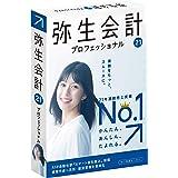 弥生会計 21 プロフェッショナル 【消費税法改正対応】   パッケージ版
