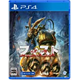 フィスト 紅蓮城の闇 - PS4