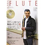THE FLUTE vol.170 [CD付特大号]
