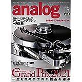 アナログ(analog) Vol.71