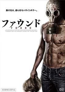 FOUND ファウンド [DVD]