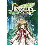 Rewrite 初回限定版