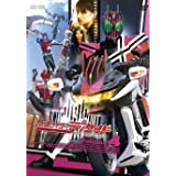 仮面ライダーディケイド VOL.4 [DVD]