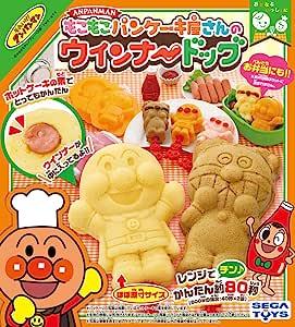 アンパンマン もこもこパンケーキ屋さんのウィンナードッグ