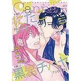 オリジナルボーイズラブアンソロジーCanna Vol.73 (CannaComics)