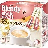 AGF ブレンディ スティックカフェオレ やすらぎカフェインレス 21本 【 カフェインレスコーヒー 】【 スティックコーヒー 】