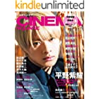 CINEMA SQUARE(シネマスクエア) vol.128 (2021-07-01) [雑誌]