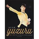 羽生結弦 2021-2022フィギュアスケートシーズンカレンダー 壁掛け版 ([カレンダー])