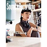 サウンド&レコーディング・マガジン 2020年8月号