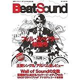 Beat Sound フィル・スペクター特集号 (別冊ステレオサウンド)