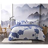 HOMEBOX 3 Piece Duvet Cover Set, Leaves Pattern Print, Soft Double Brushed Microfiber with Button Closure, 1 Duvet Cover and