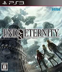 End of Eternity (エンド オブ エタニティ) - PS3