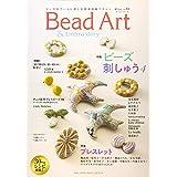 Bead Art 2020年春号 vol.33