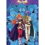 スレイヤーズNEXT Blu-rayBOX (完全生産限定版)
