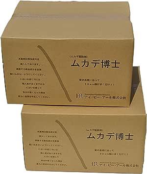 ムカデ博士 20kg(10kg×2箱) ムカデ駆除剤 粒状タイプ ムカデをシャットダウン ムカデ対策 害虫駆除剤