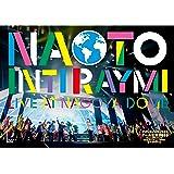 ナオト・インティライミ ドーム公演2018~4万人でオマットゥリ! 年の瀬、みんなで、しゃっちほこ! @ナゴヤドーム~ [DVD]