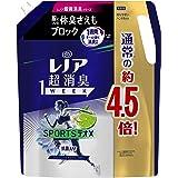 レノア 超消臭1WEEK 柔軟剤 SPORTSデオX フレッシュシトラスブルー 詰め替え 大容量 1790mL(約4.5倍) 1袋