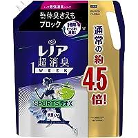 レノア 超消臭1WEEK 柔軟剤 SPORTSデオX フレッシュシトラスブルー 詰め替え 大容量 1790mL(約4.5…