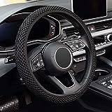 KAFEEK Steering Wheel Cover,Warm in Winter and Cool in Summer, Universal 15 inch, Microfiber Breathable Ice Silk, Anti-Slip,