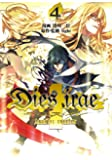 Dies irae ~Amantes amentes~ 4 (電撃コミックスNEXT)