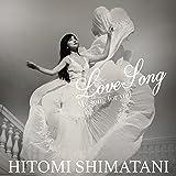 【メーカー特典/ アナザージャケット(絵柄3種類よりランダム配付) 】LoveSong ~My song for you~(Type-B)