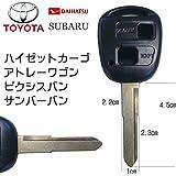 【Gn598】ブランクキー 鍵 車キー 2ボタン/ダイハツ トヨタ スバル/DAIHATSU/TOYOTA/SUBARU/ハイゼットカーゴ・アトレーワゴン・ピクシスバン・サンバーバン S320 S321 S330 S331