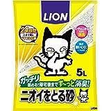 ライオン (LION) ニオイをとる砂 ニオイをとる砂 5L