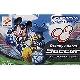 Disney All-Star Sports SOCCER (Game Boy Advance)